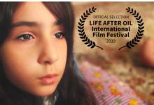 Photo of یک همدانی با خلق اثری انسان دوستانه در یکی از مهمترین جشنوارههای بینالمللی به نام جشنواره  LIFE AFTER OIL ایتالیا حاضر شده است.