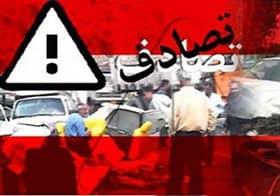 Photo of عدم هوشیاری راننده، تصادف مرگبار در بلوار ارم را رقم زد