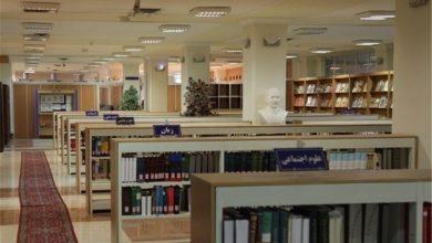 Photo of کتابخانههای عمومی در یک قدمی بازگشایی