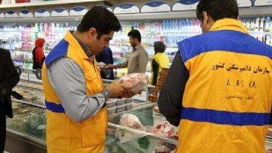 Photo of برخورد قضایی با ۳۰۰ واحد متخلف عرضه گوشت