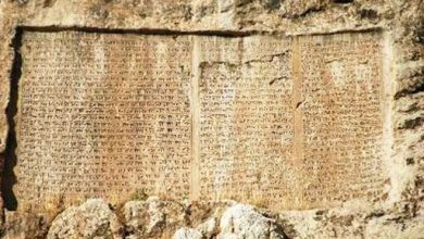 Photo of اسدآباد، یادگار قوم باستانی آشور
