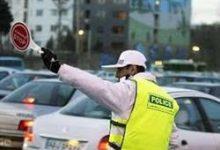 Photo of لغو ممنوعیت تردد شبانه در همدان