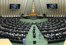 Photo of گام نخست بهارستان در اصلاح بودجه