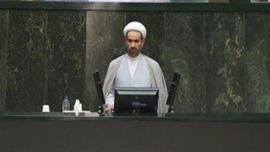 Photo of خروج ایران از برجام، نتیجه ترور دانشمند هستهای