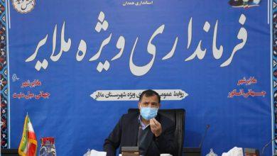 Photo of نامنویسی داوطلبان شوراهای اسلامی شهر ۲۰ اسفند آغاز میشود
