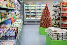 Photo of جریمه نقدی، نتیجه گران فروشی در فروشگاههای زنجیرهای