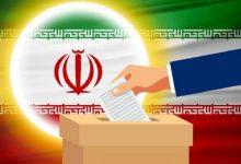 Photo of اجرای الکترونیکی بخش عمده روند برگزاری انتخابات در استان