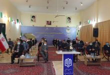 Photo of افتتاح زمین چمن در تویسرکان