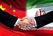 Photo of اجرای توافقات بینالمللی فقط با اجازه مجلس ممکن است