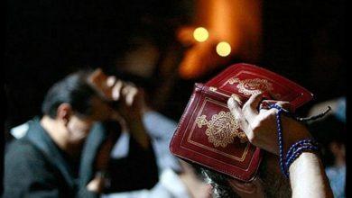 Photo of برگزاری مراسم شبهای قدر در فضای باز
