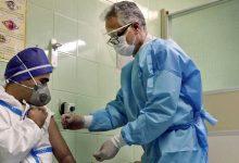 Photo of آماده بازرسی وزارت بهداشت هستیم