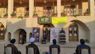 Photo of توجه به ظرفیت گردشگری و بوم گردی سامن؛ کلید رونق اقتصادی استان