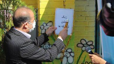 Photo of برگزاری آیین نمادین جشن شکوفه ها در استان همدان
